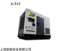大泽动力35KW冷库用柴油发电机