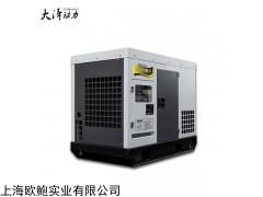 大泽动力75KW工程施工柴油发电机