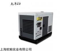 大泽动力30KWATS全自动柴油发电机