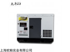 大泽动力35KW银行基站用柴油发电机