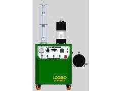 LB-3311 型盐性气溶胶发生器