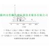 HH-PLOT AL2O3/M毛细管柱 液化石油气组成的测定气相色谱法