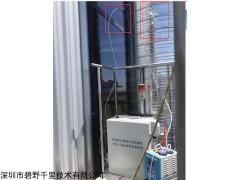 BYQL-VOC 南通非甲烷总烃VOCs监测厂家