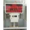 BYQL-VOC 江苏海安高新区VOC国标6参数大气监测设备