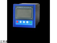 TD-PH 實驗室用工業在線pH計