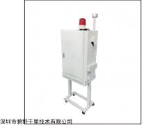 BYQL-VOC 青岛工厂排放臭气监测系统,VOC浓度检测仪全国发货
