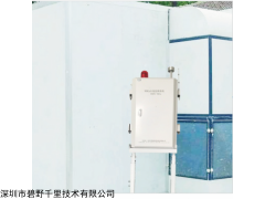 BYQL-VOC 东莞全市TVOC监测系统供应商RS485无线