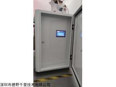 BYQL-VOC 广东优质VOCs监测厂家配置7寸LCD触摸屏