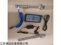 TD-YSD5 本質安型流速測量儀