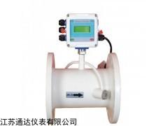 TDS-600G 管道式超聲波流量計管段式傳感器