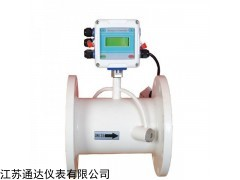 TDS-600G 管道式超声波流量计管段式传感器