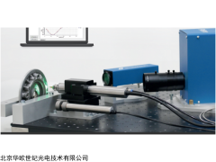PRISM 便携式激光小孔法残余应力分析仪