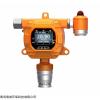LB-MD4X固定式氣體探測器現貨