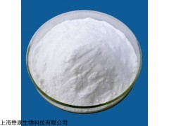 MX7309A Brassinolide 芸苔素内酯