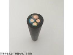 国标防水橡套软电缆JHS电缆