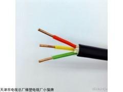 生产MKVV矿用控制电缆