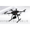 BYQL-Air 深林防火GPS定位系统无人机环境监测系统