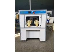 LB-800s低浓度恒温恒湿称重系统配置