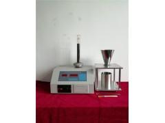 FT-103A 活性白土堆积密度测定装置