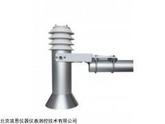 BN-SDT2 超声波积雪厚度检测器厂家