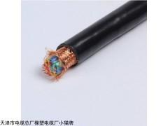 标准电子计算机电缆