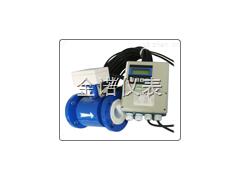JN-LDF型分体式电磁流量计