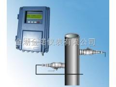 JN-1000B插入式超声波流量计