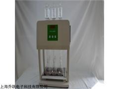 QYC0D-6 6位cod加熱回流裝置
