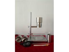 化工粉末流动性测试仪