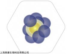 MX4039 Di-8-ANEPPS 膜电位荧光探针