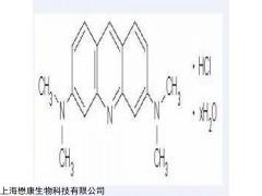 MX4217 Acridine Hydrochloride