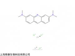 MX4230 zinc chloride吖啶橙半氯化锌盐