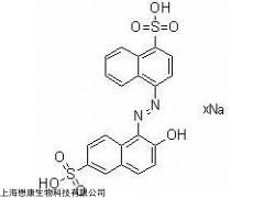 MX4231 Hydroxystilbamidine 羟芪巴脒