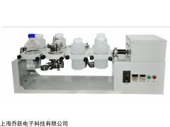 QYFZ-8B 開放式平板翻轉振蕩器