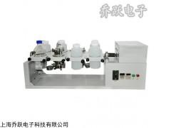 QYFZ-6B 平板翻轉振蕩萃取裝置