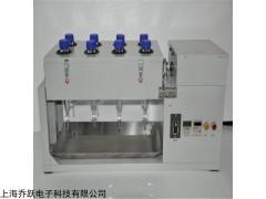 QYFZ-4D 分液漏斗翻轉式振蕩器