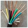 KVV低压控制电缆4X2.5电源电缆