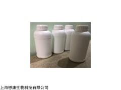 MX7278 Jasmonic 茉莉酸甲酯