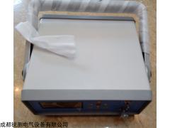 RC 电力资质办理SF6气体微水测试仪