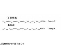 MX7303  (ALA) α-亚麻酸