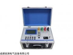 RC 承装修试全自动电容电感测试仪