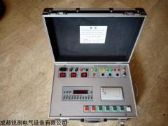 RC 电力资质开关特性测试仪