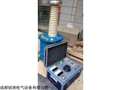 RC 電力資質辦理工頻耐壓試驗裝置