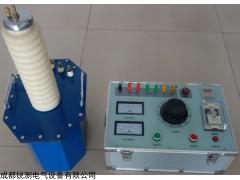 RC 承裝承修承試串聯諧振變壓器