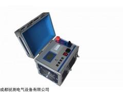 RC 电力承装修试接触电阻测试仪