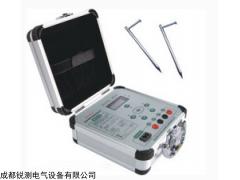 RC 三级承装承修承试数字式接地电阻测试仪