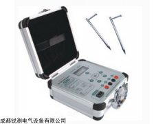 RC 電力承裝修試全套設備出售地阻儀