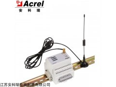 ADW300/4G 导轨式4G物联网无线仪表分项计量电表