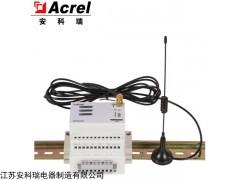 ADW300/4GC 安科瑞4G无线通讯电表无线计量仪表