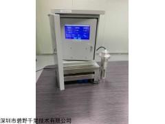BYQL-100 高效率油煙在線監測儀傻瓜式安裝廠家生產